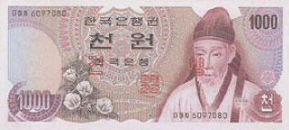 front of 1,000-won note issued on 14.August,1975