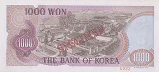 back of 1,000-won note issued on 14.August,1975
