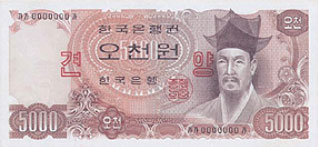 front of 5,000-won note issued on 14.June,1977