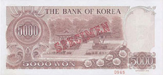 back of 5,000-won note issued on 14.June,1977