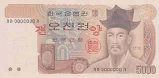 front of 5,000-won note issued on 11.June,1983