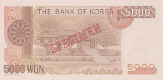 back of 5,000-won note issued on 11.June,1983