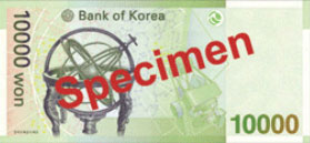 back of 10,000-won note issued on 22.January,2007