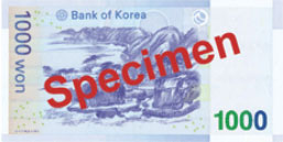 back of 1,000-won note issued on 22.January,2007